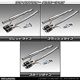 BMW MINI【R56,R57,R58,R59 Cooper S】用 プライムマフラー スラッシュタイプ