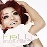 Eternal Story-Fire Lily