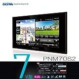 SEIWA PNM70S2 8GBワンセグ内蔵7V型ポータブルナビ