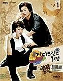 韓国ドラマ コーヒープリンス1号店 フィルムコミック#1