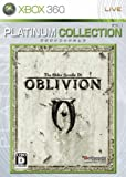 The Elder Scrolls IV: オブリビオン Xbox 360 プラチナコレクション