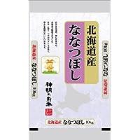 【精米】北海道産 白米 ななつぼし 10kg 平成26年産