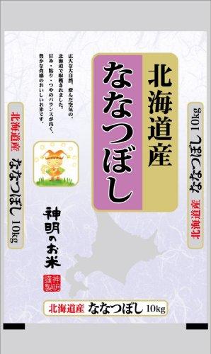 [Rice] Hokkaido from rice nanatsuboshi 10 kg as 25 annual