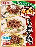 かけうま麺用ソース 汁なし担々麺の素 300g