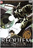 Requiem From The Darkness: Volumes 1-4 [DVD]