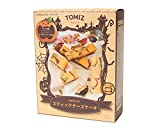 ハロウィン かぼちゃのスティックチーズケーキ / 1セット