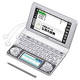 カシオ 電子辞書 エクスワード フランス語モデル XD-N7200