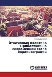 Etnicheskaya Politika Pribaltiki Na Sovr
