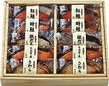 Amazon: 焼魚味くらべ(レンジ対応)(魚塩焼・味噌漬け・粕漬け)