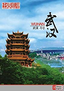 Tour in China-Wuhan