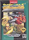 Street Fighter II: Special Champion Edition (Genesis NTSC)