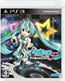 初音ミク -Project DIVA- F 初回限定特典 オリジナルラバーストラップ 付き
