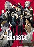 GANGSTA. 2 (特装限定版) [Blu-ray]