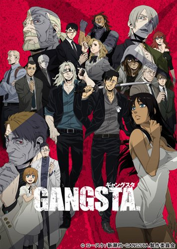 GANGSTA. 6 (特装限定版) [Blu-ray]