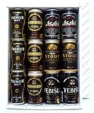 黒ビール飲み比べセット350ml缶 12本セット