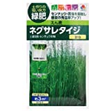 【緑肥】えん麦 ネグサレタイジ 小袋(60ml)