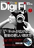 DigiFi(�ǥ��ե���) No.7 �̺�ƥ쥪�������