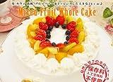 クリスマスケーキ 誕生日ケーキ バースデーケーキ ホールケーキ ミックスフルーツ(7号・21cm)