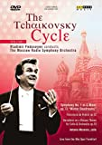 echange, troc The Tchaïkovsky Cycle /Vol.1