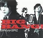 BIG BANG!(��������A)(DVD��)(�߸ˤ��ꡣ)