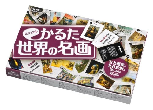 Karuta masterpiece of visual world playing cards (japan import)