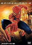 スパイダーマンTM2 デラックス・コレクターズ・エディション(2枚組)