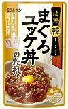 モランボン 海鮮韓まぐろユッケ丼のたれ 100g(たれ20g×4、韓国コク辛味調味料5g×4)×10袋