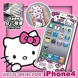 iPhone4液晶保護デザインフィルム ハローキティタイプA