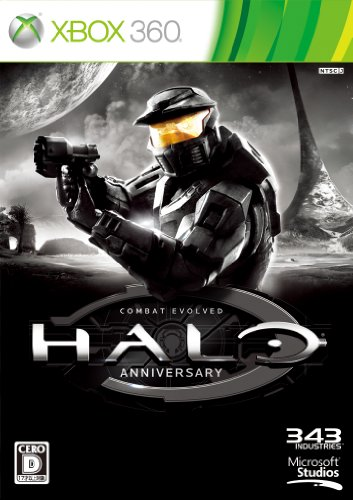 Halo Combat Evolved Anniversary (�w�C���[ �R���o�b�g �G�{���� �A�j�o�[�T���[) (��������)