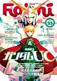 Febri (フェブリ) Vol.23