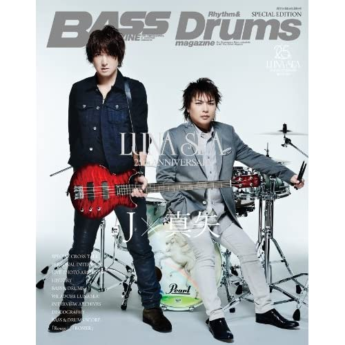 Bass Magazine/Rhythm & Drums Magazine Special Edition LUNA SEA 25th Anniversary J/真矢 (リットーミュージック・ムック)