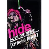 hide ALIVE THE MOVIE オフィシャルブック (映画パンフレット) hide Indian Summer Special Limited Edition