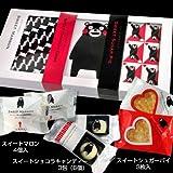 くまモン スイートコレクション ×1セット 清正製菓 熊本銘菓3種(月下の熊本城・いちょうパイ・昭君の月)がくまモンのパッケージで新登場 熊本のお土産に プチギフトとしても喜ばれます
