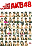 B.L.T特別編集 AKB48 2008 WEEKLY CALENDAR