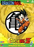 Image de Dragon Ball & Dragon Ball Z - Intégrale des Films - Coffret Vol. 1 (5 DVD)