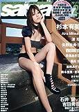 sabra (サブラ) 2010年 02月号 [雑誌]