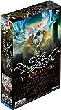 YsI&II Chronicles
