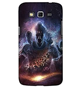 PrintHaat Back Case Cover for Samsung Galaxy Grand Neo Plus :: Samsung Galaxy Grand Neo+ :: Samsung Galaxy Grand :: Samsung Galaxy Grand Neo :: Samsung Galaxy Grand Neo i9060 :: Samsung Galaxy Grand Neo Plus i9060i