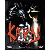 Coffret Karas, partie 1 - Edition Collector Limit�e 3 DVD [Inclus figurine + livrets]par Keiichi Satou