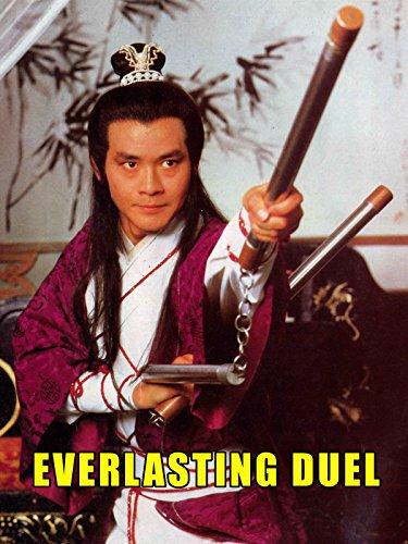 Everlasting Duel
