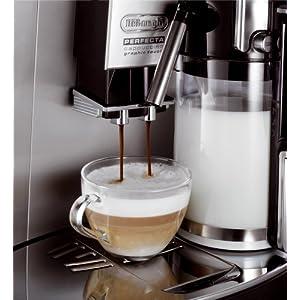 DeLonghi ESAM 5600 Perfecta Kaffeevollautomat