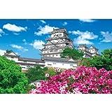 ジグソーパズル ツツジと姫路城-兵庫 59-507