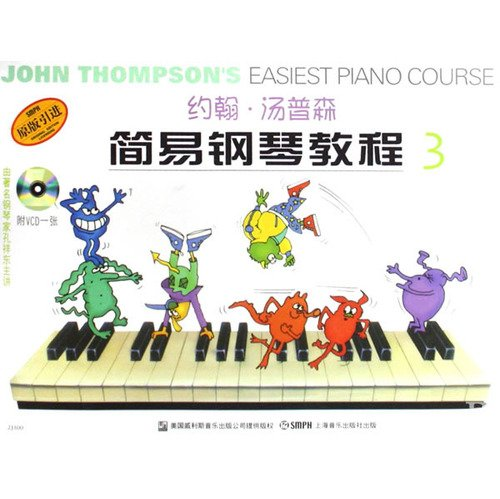 john-thompson-easy-piano-tutorial-3-with-disk-paperbackchinese-edition