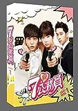 7級公務員 DVD-BOX1