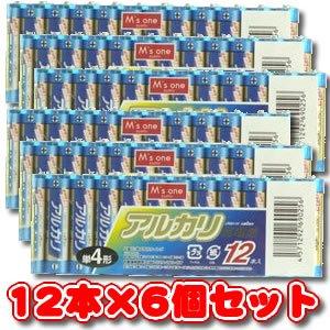 《6個セット》 エムズワン アルカリ乾電池 単4形 (12本入)×6個