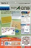 エーワン(A-one) マルチカード 各種プリンタ兼用紙 白無地 A4判 4面 名刺長辺2つ折りサイズ 10シート(40枚) 51079