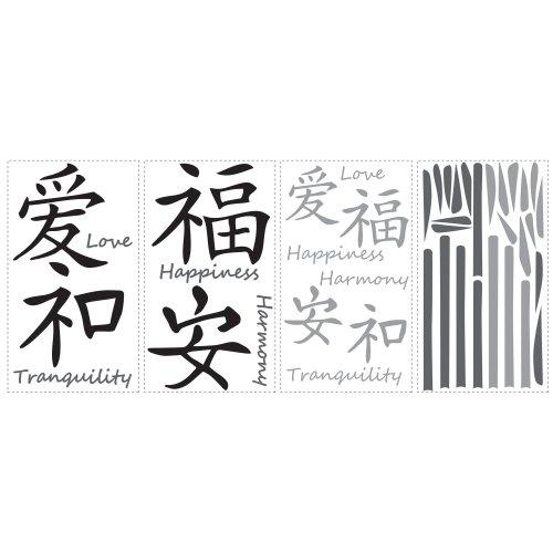 aufkleber-zeichen-chinesische-schwarze-roommates-repositionierbar-42-sticker-ethnische-stil-ethnisch