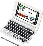 カシオ 電子辞書 エクスワード 生活・教養モデル XD-Y6500WE ホワイト コンテンツ140