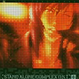 Yoko Kanno Ghost in the Shell: Stand Alone Complex