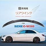 JCSPORTLINE リア ウイング リアスポイラー トランク スポイラー エアロパーツ / Mercedes Benz メルセデス ベンツ C class ベンツ Cクラス W205 4ドアに適用/ リアル カーボン製 carbon fiber 炭素繊維